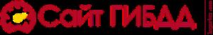 Логотип сайта gibdd-oficial.ru